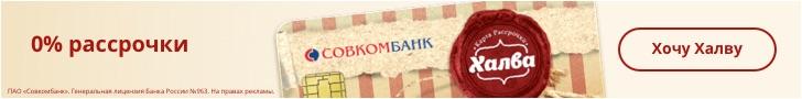 Кредитные карты банков в Усть-Илимске